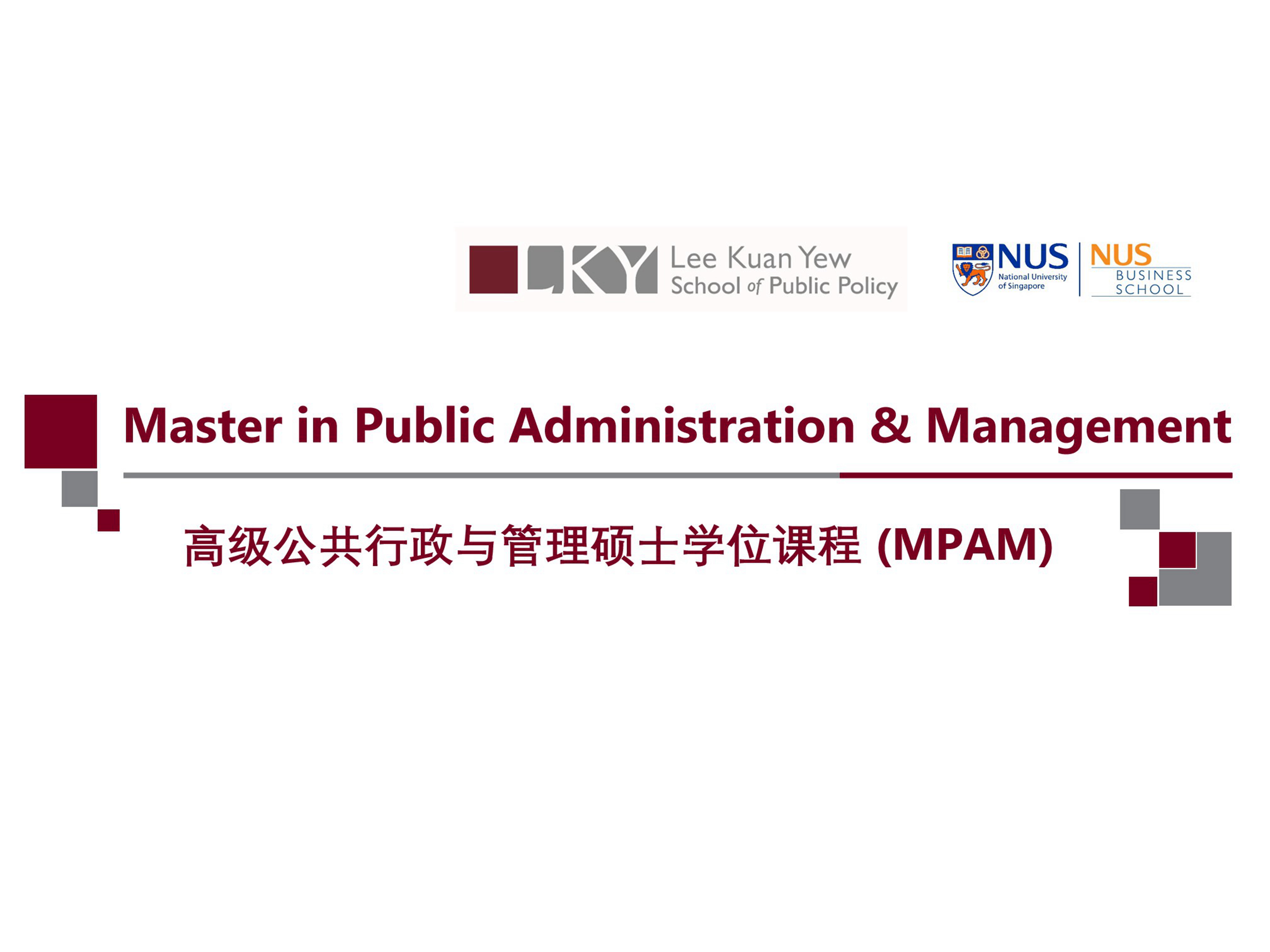 MPAM Picture for Business China Award
